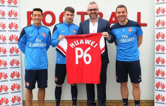 Huawei-Arsenal